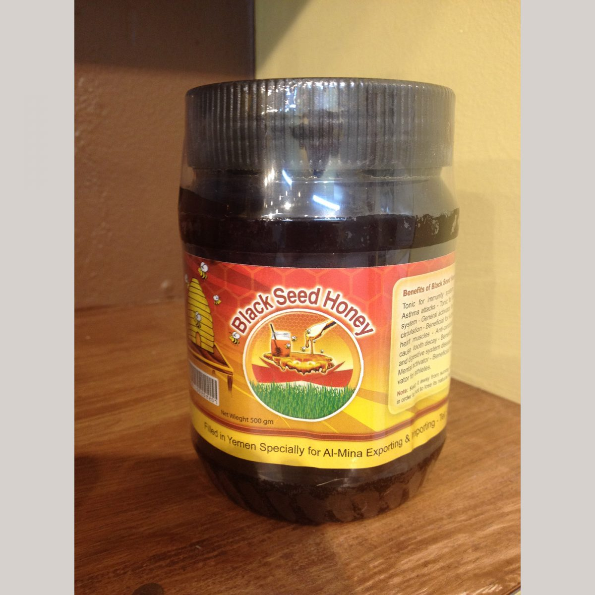 Yemeni Black Seed Honey 600g